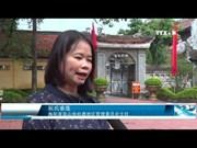 海阳省为2018年昆山-劫泊秋季庙会做出充分准备