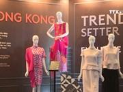 进一步促进越南与中国香港的经贸关系发展