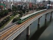越南首条城市轻轨开始试运行