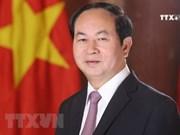 关于陈大光主席逝世的特别公报