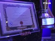 越南AIC集团荣获智慧城市全球大赛优异奖