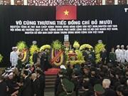 原越共中央总书记杜梅吊唁仪式隆重举行