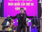 第三届全国魔术节亮相胡志明市舞台