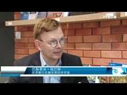 各国际组织:2018年越南经济前景展望向好