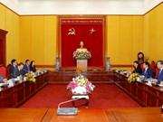 越南与蒙古国加强合作