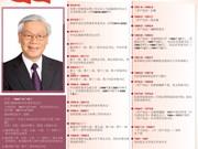 图表新闻:越共中央总书记、越南社会主义共和国主席阮富仲
