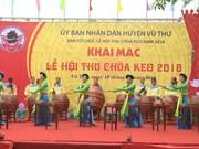 2018年太平省神光寺庙会多项文化信仰活动陆续上演