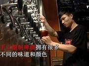 品尝充满越南味道的手工酿制啤酒