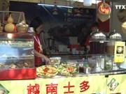 越南参加第七届香港美食嘉年华
