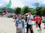 岘港市向导游员提供 标准的景点说明