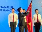 Vietnamplus电子报被授予二级劳动勋章授勋