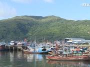 《越南海洋战略》实施10周年   越南水产行业发生巨大变化