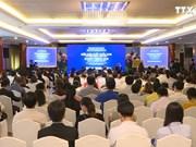 东盟及中国市场出口论坛在胡志明市举行