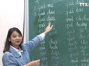 山罗省为老挝留学生提供有效的越南语教学模式