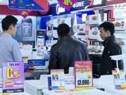春节期间电器市场销售红火