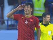 越南队点球大战取胜 时隔12年晋级亚洲杯八强