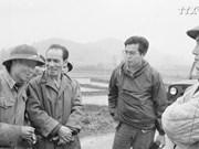 日本记者感人肺腑的故事依然活在越南人心中