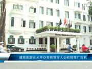 越南旅游业从举办美朝领导人会晤迎推广良机