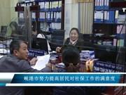 岘港市努力提高居民对社保工作的满意度