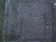 岘港市拟申请将五行山汉喃刻文列入世界资料遗产