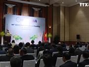 越通社在亚通组织委员会第44次会议扮演重要角色