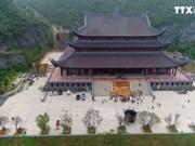 河南省抓紧时间为2019年联合国卫塞节做好充分准备