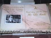 黄氏女——用一生收集和保存胡伯伯纪念物的人