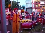 为什么各著名快餐品牌难以在越南市场站稳脚跟