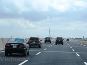 呼吁国内大集团投资于交通领域