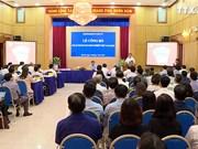 2019年越南企业白皮书首次发布