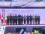 第52届东盟外长会议:东盟深化与日本的合作