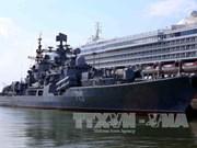 俄罗斯联邦海军编队抵达岘港市进行友好访问