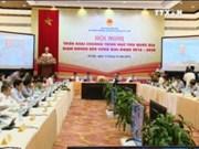 阮春福总理发送短信为贫困人口捐款