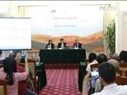 ACMECS7和CLMV8系列会议:大力推进大湄公河次区域经济走廊建设