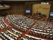 越南第十四届国会第二次会议在河内开幕