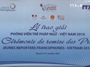 """""""2016年在越南的法语年轻记者""""竞赛结果揭晓"""
