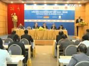 越南-印度企业论坛在河内召开