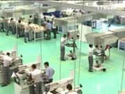 2016年前10个月 越南贸易顺差近35.2亿美元