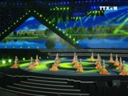 第三届越中青年大联欢落下帷幕
