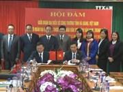 越中携手促进边贸发展