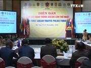 第一届东盟交通警察论坛闭幕