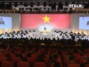 越南国家主席陈大光与马达加斯加总统举行会谈