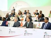 第16届法语国家组织(OIF)峰会闭幕