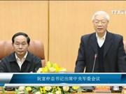 阮富仲总书记出席中央军委会议
