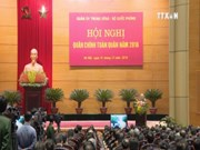 越共中央总书记阮富仲出席2016年全军军政会议