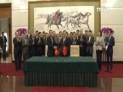 越中举行政府级边界谈判代表团全体会议