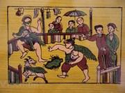 欣赏今昔的东湖民间画之美(组图)