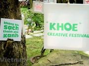 2019年KHOE创意节的系列有趣活动(组图)