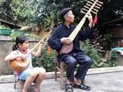 杨淑艺人与十二弦天琴的故事