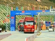 越南新青—中国浦寨货运专用通道正式通车